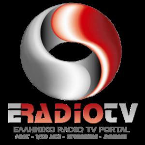 https://argolida24news.gr/wp-content/uploads/eradiotvX300.png